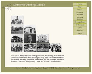 Doukhobor Genealogy website